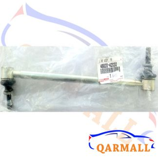 Link Assy Front Stabilizer